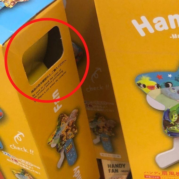 ダイソーハンディ扇風機トイストーリー箱の右側