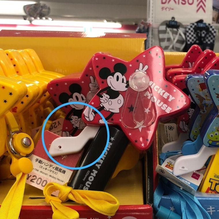 ダイソーハンディ扇風機ミッキーマウス
