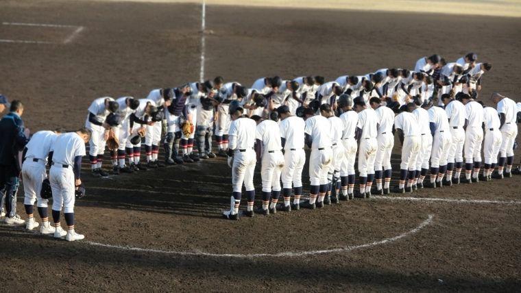 野球の試合終了時の整列